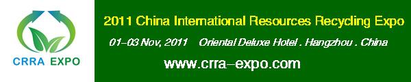 CRRA Banner