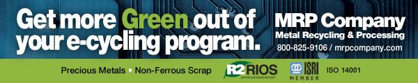 MRP Banner