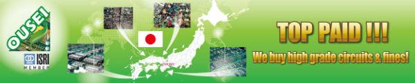 OUSEI Banner